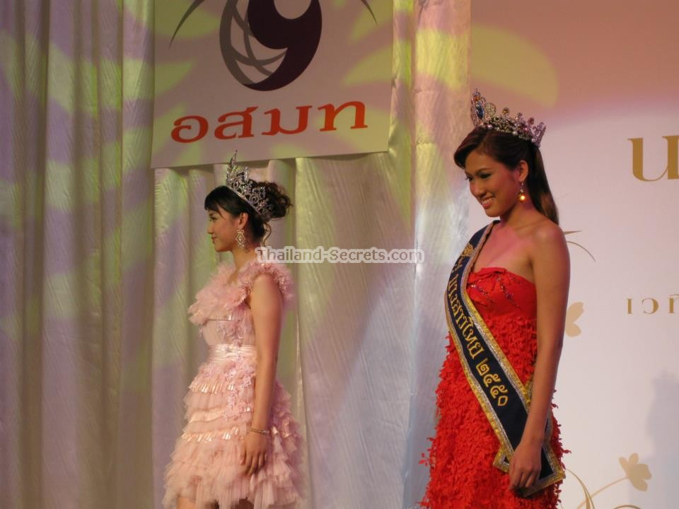 Miss Thai'2008 (Siam Paragon, Bangkok)